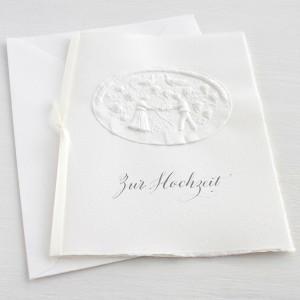 """Karte """"Zur Hochzeit"""" mit Liebespaar"""